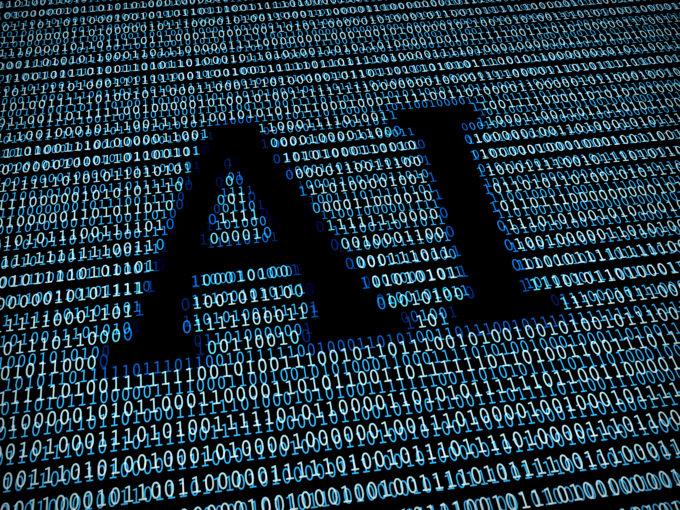 人工知能(AI)とは