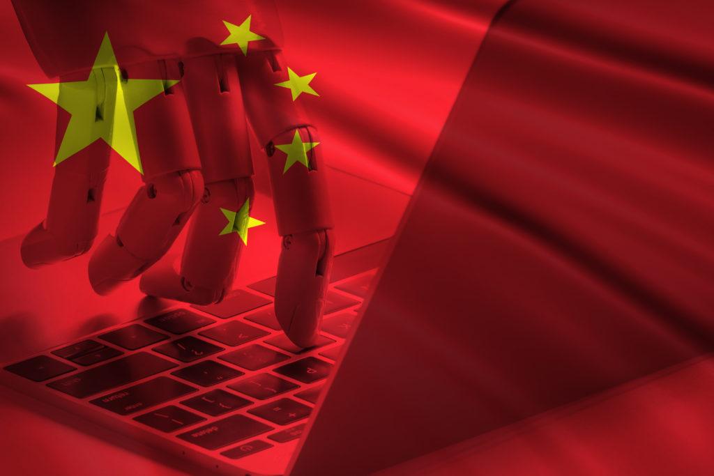 AI(人工知能)-中国